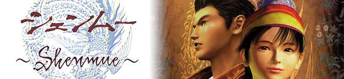 Apoya la campaña para solicitar a Sega Shenmue HD.